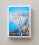 Карты игральные китайских авиалиний China Eastern Airlines. Новые