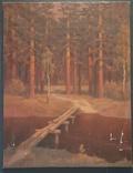 Красные сосны. Валериан Нестеров. 1994г. 70х90