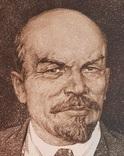 Портрет В.И.Ленина. Член союза художников СССР Вихтиниский В. 1965 фото 2