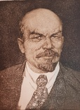 Портрет В.И.Ленина. Член союза художников СССР Вихтиниский В. 1965 фото 3