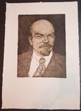 Портрет В.И.Ленина. Член союза художников СССР Вихтиниский В. 1965 фото 5