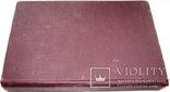 1903  Анненская А.Н. Зимние вечера. Рассказы для детей, фото №3