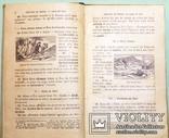 1911  Священная история на французском, фото №3