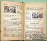 1911  Священная история на французском, фото №9