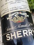 Romate fino Sherry 1979 фото 6