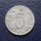 5 геллеров  1953  Чехословакия    (N.5.1)~, фото №2