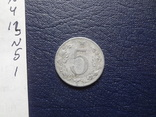 5 геллеров  1953  Чехословакия    (N.5.1)~, фото №4