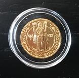 Оранта 50 гривень Золото 1996 год