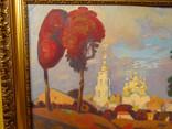 """Картина С. Григорьев """"Вид на монастырь вечером"""" 2004, фото №4"""