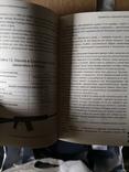 Книга современное огнестрельное оружие, фото №5