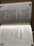 Книга современное огнестрельное оружие, фото №11