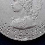 Региональная, Ведомственная, Коммунальная Почётная медаль, Франция, серебро, 20+ грамм photo 4