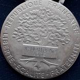Региональная, Ведомственная, Коммунальная Почётная медаль, Франция, серебро, 20+ грамм photo 8