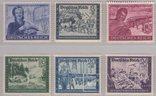 Рейх Германия Немецкое почтовое сообщение выпуск 1944 г.