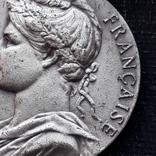 Франция, Почётная Медаль Труда, серебро, 10- грамм photo 5