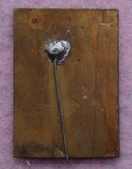 Знак и медаль Спартак, герб города Сумы, лёгкая атлетика, фото №3