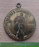 Знак и медаль Спартак, герб города Сумы, лёгкая атлетика, фото №4