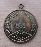 Знак и медаль Спартак, герб города Сумы, лёгкая атлетика, фото №5
