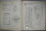 1965  Альбом химического оборудования изготовляемого заводами УССР, фото №12