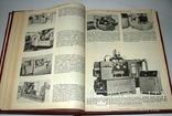 1976 Американская техника и промышленность. Выпуск 1,3, фото №12