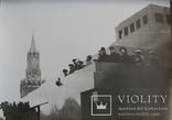 1932 фото Москва Красная Площадь Ноябрь