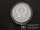 150 рублей 1977, монеты 1980 Олимпиада, копия монеты PROOF Эмблема, фото №2