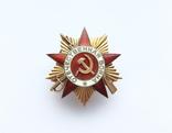 Орден Отечественной Войный 1 степени 164тыс