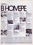 Журнал АМЕРИКА - октябрь 1987 г. Тема номера: Олимпийская надежда и информатика в США, фото №3