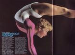 Журнал АМЕРИКА - октябрь 1987 г. Тема номера: Олимпийская надежда и информатика в США, фото №4