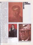 Журнал АМЕРИКА - октябрь 1987 г. Тема номера: Олимпийская надежда и информатика в США, фото №6