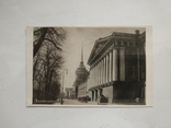 1930-е, Ленинград, Адмиралтейство, 6*9см