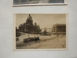 1930-е, Ленинград, Площадь Воровского, 6*9см