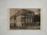1930-е, Ленинград, Театр госдрамы, 6*9см