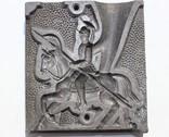 Оригинальная пресс форма Шнайдерского солдатика №, фото №3