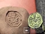 Печатка з гербом Лелiва, фото №11