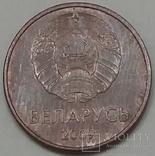 Білорусь 1 копійка, 2009 фото 2