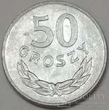 Польща 50 грошей, 1985 фото 1