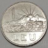 Румунія 1 лей, 1966