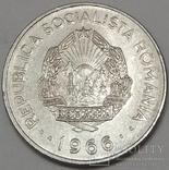 Румунія 1 лей, 1966 фото 2