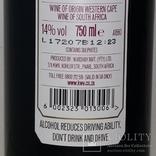 Вино Bonne Esperance Select Red, Южная Африка, фото №4