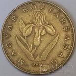 Угорщина 20 форинтів, 1994 фото 2