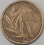 Бельгія 20 франків, 1980