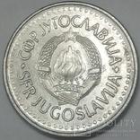 Югославія 10 динарів, 1984 фото 2