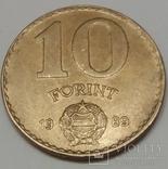 Угорщина 10 форинтів, 1989 фото 1