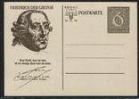 Рейх открытка Фридрих Великий, фото №2