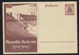 1936 Рейх открытка олимпиада, фото №2