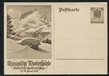 1936 Рейх открытка олимпиада зимняя, фото №2