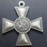 Георгиевский крест 1 степени Царская Россия (копия), фото №3