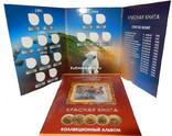 Альбом - планшет для серии монет 1991-1994, фото №3