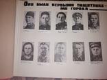 Альбом с фотографиями, вырезками и открытками. Одесса город Герой., фото №4